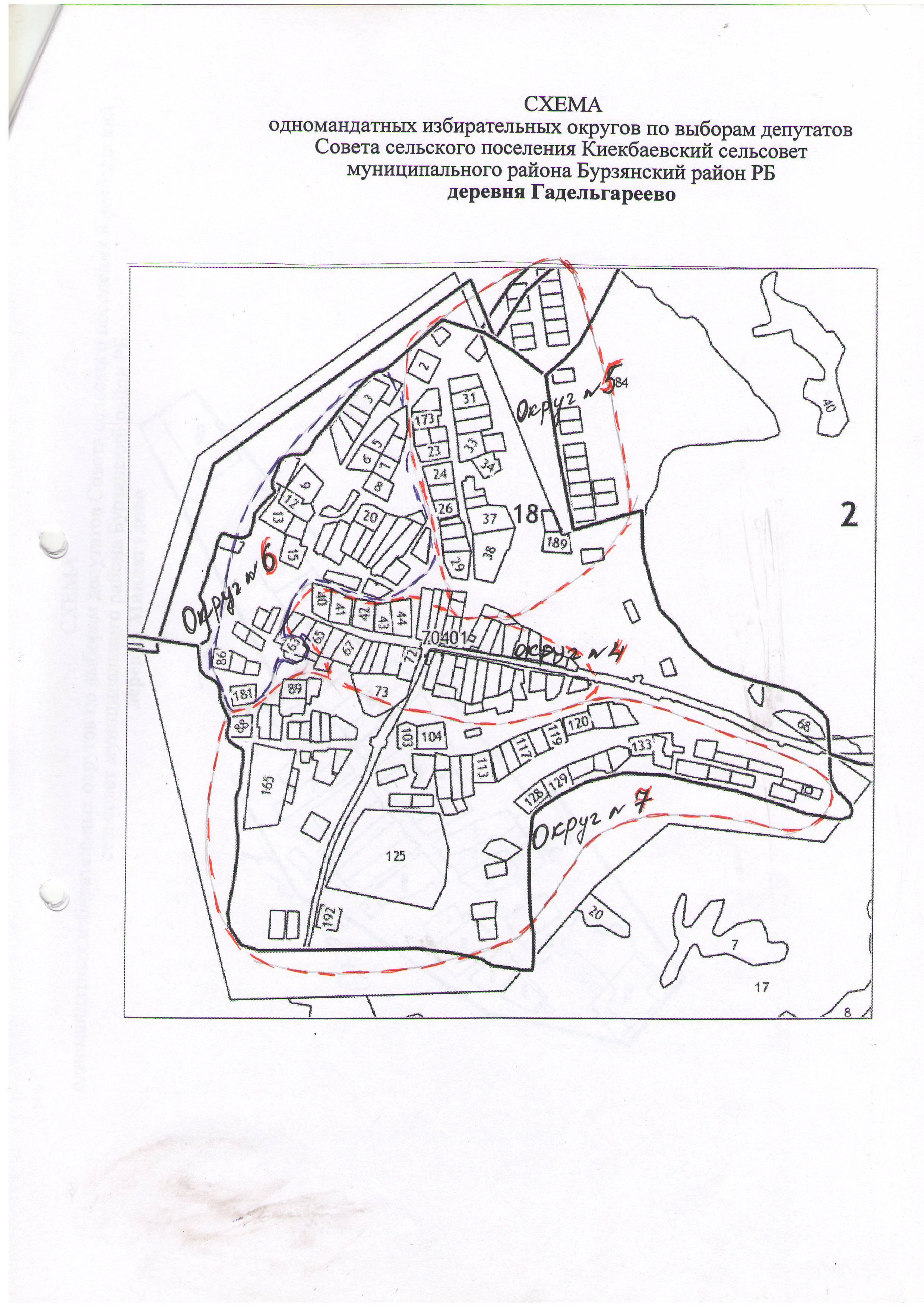 Схема избират. округа д.Гадельга